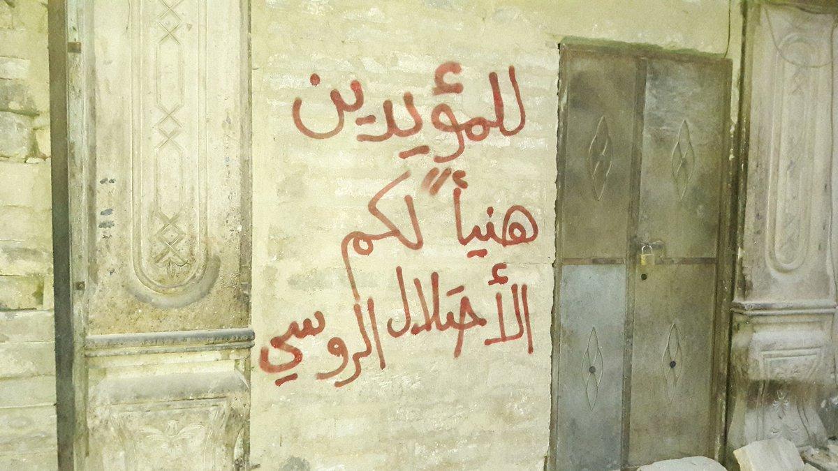 حملات لمساعدة أهالي حلب والجيش السوري ينهب أحيائها