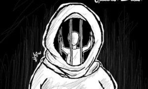 كاريكاتير سمير خليلي
